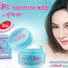 15 g. Fu Zhi Bao Snow Lotus Cream Collagen Plus Reduce Dark Spot Freckles