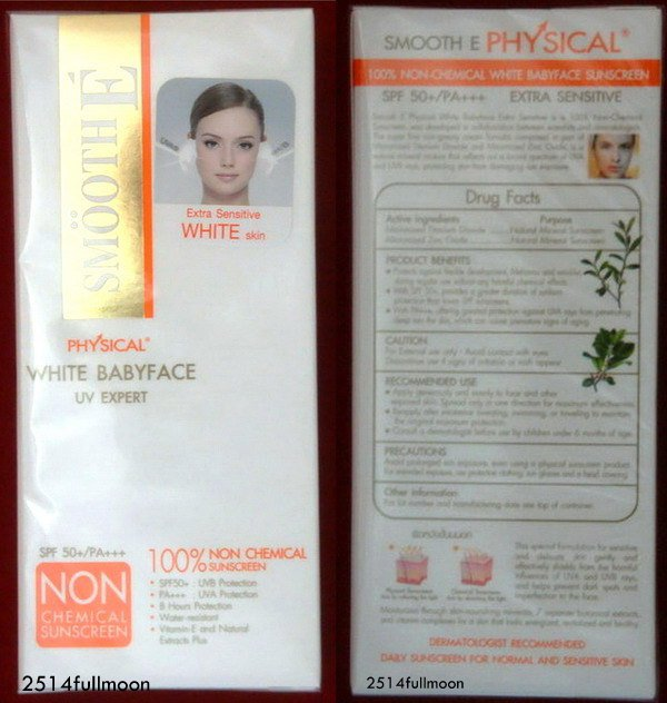 15 g. Smooth E White Babyface UV Expert SPF 50 Facial Non Chemical Sunscreen
