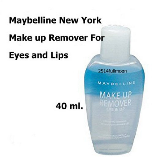 40 ml Maybelline NewYork Eye amp Lip Make Up Remover