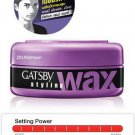 75 g. GATSBY Hair Styling Wax Ultimate & Shaggy