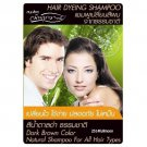 24 ml. Phoompruksa Hair Dyeing Shampoo From Natural Henna & Chinese Herb DARK BROWN Color