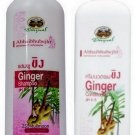 Set of Abhaibhubejhr THAI Herb GINGER Shampoo & Conditioner For Oily Hair