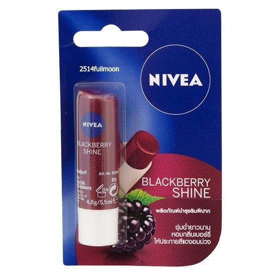 4.8 g. NIVEA Lip Care BLACKBERRY Shine Lip Balm