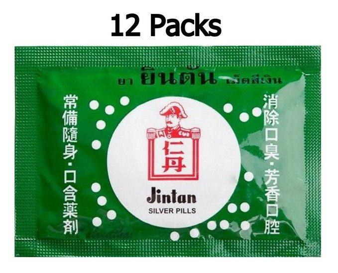 12 Packages JINTAN Silver Pills JAPANESE Refreshing Breath Relief Sore Throat