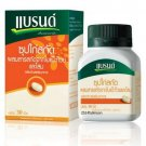 30 Tablets Brand's Essence Of Chicken Ginkgo Biloba and Panax Ginseng