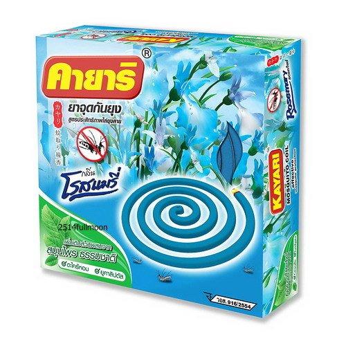 12 g. x 10 Coils Kayari Mosquito Repellent ROSEMARY