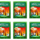 10 packs 20 Plasters NEOBUN Gel Analgesic Cool Plaster Pain Muscle Ache Relief