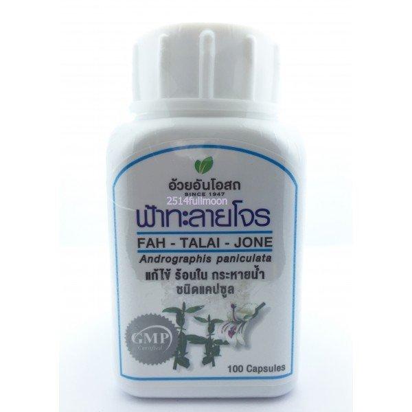 100 Capsules Fa Ta Lai Jone OUAY UN OSOTH Andrographis paniculata Thai Herbal