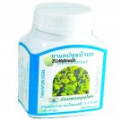 100 Centella Capsules Supplement Gotu Kola Bai Bua Bok: Brain Tonic