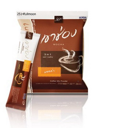 660 g. ( 22 g.x 30 Sachets) Khao Shong 3 IN 1 MOCHA Instand Coffee Mixed