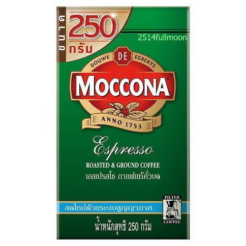 250 g. Moccona Espresso Roasted Ground Coffee