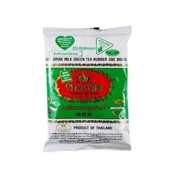 200 g. Green Tea Hot Or Cold Mix Original Thai Tea Number One Brand