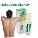 50 ml. Oxe Cure Body Acne Spray Anti Acne For Neck Arm Back & Chest