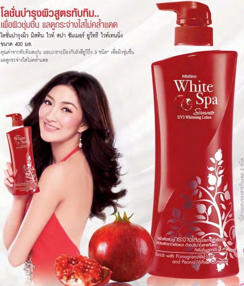 400 ml. Mistine White Spa Summer UV Whitening Body Lotion Pomegranate