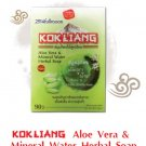 90 g. KOKLIANG Aloe Vera & Mineral Water Herbal Soap