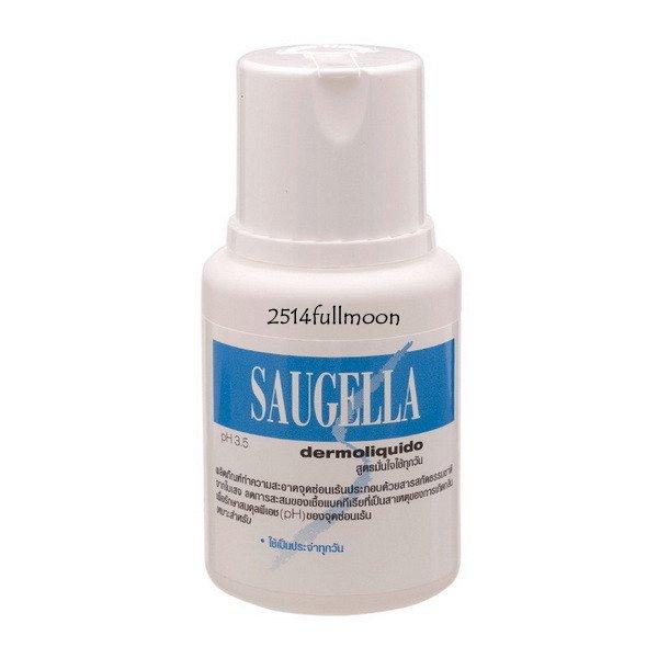 100 ml. SAUGELLA Feminine Intimate Hygiene Cleanser - DERMOLIQUIDO (Sensitive skin)