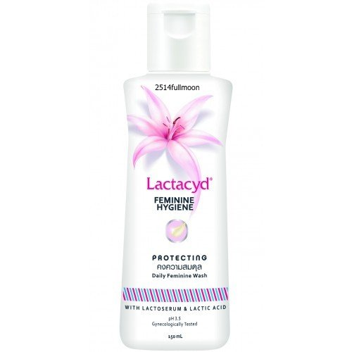 150 ml. Lactacyd Feminine Hygiene Protecting Daily Feminine Intimate Cleansing Wash