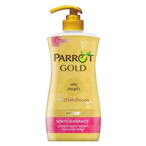 480 ml. Parrot Gold Shower Cream Whitening Body Wash WHITE RADIANCE