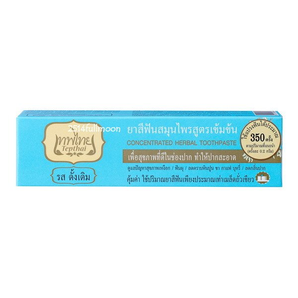 70 g. Tepthai Concentrated Natural Herb Toothpaste Long Lasting Fresh ORIGINAL