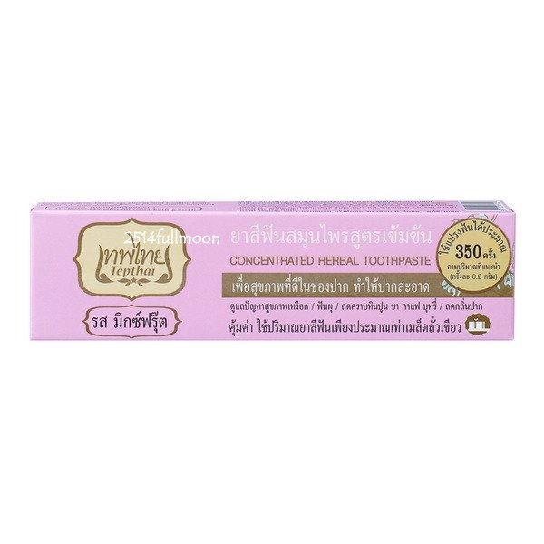 70 g. Tepthai Concentrated Natural Herb Toothpaste Long Lasting Fresh MIX FRUITS