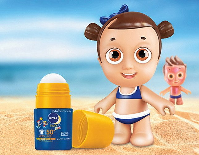 50 ml. Nivea Sun Kids Roll On SPF 50+