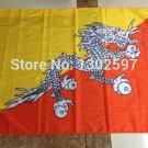 Bhutan National Flag 3x5ft 150x90cm 100D Polyester