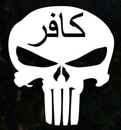 """Infidel"" Punisher vinyl decal - Available in all sizes/colrs!"