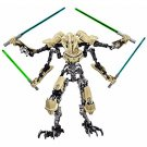 Star Wars General Grievous Jedi Warrior Lego Compatible Toy