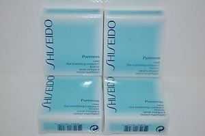 Shiseido Pureness Matifying Compact Case Case Only LOT X 4 (-439)