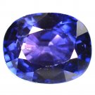 2.22 Ct. Exclusive Glinting Royal Blue Sapphire Loose Gemstone With GLC Certify