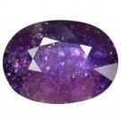 10.88 Ct. Significant Unheated Natural Purple Sapphire Loose Gemstone With GLC Certify