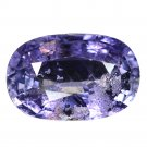 3.76 Ct. Gorgeous Purple Unheated Sapphire Loose Gemstone With GLC Certify