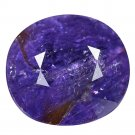 5.47 Ct. Sparkling Purple Natural Unheated Sapphire Loose Gemstone With GLC Certify