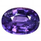4.51 Ct. Unheated Purple Color Natural Sapphire Loose Gemstone With GLC Certify