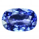 4.19 Ct. Top Quality Natural Tanzanite perfect Loose Gemstone With GLC Certify