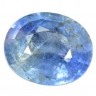 5.24 Ct. Natural Unheated Blue Sapphire Tanzania Loose Gemstone With GLC Certify