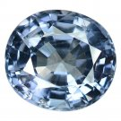 3.74 Ct. Natural Aaa Blue Spine Loose Gemstone With GLC Certify