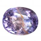 4.92 Ct. Awesome Top Oval Unheated Blue Sapphire Loose Gemstone With GLC Certify