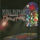 Final Fantasy Crystal Chronicles: Ring of Fates Strategy Guide Nintendo DS Book