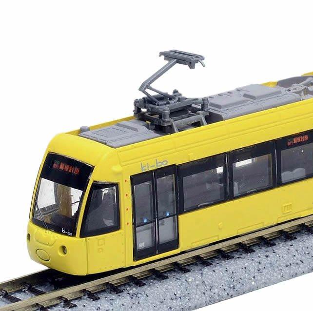N Gauge / N Scale Tram Articulated Echizen Ki-Bo Tram in Yellow Livery - Light Rail