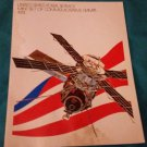 United States Postal Service Special Stamp Mini-Album 1974