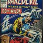 DAREDEVIL# 23 Dec 1966 2nd Gladiator Masked Marauder Colan Cov/Art SA: 8.0 VF
