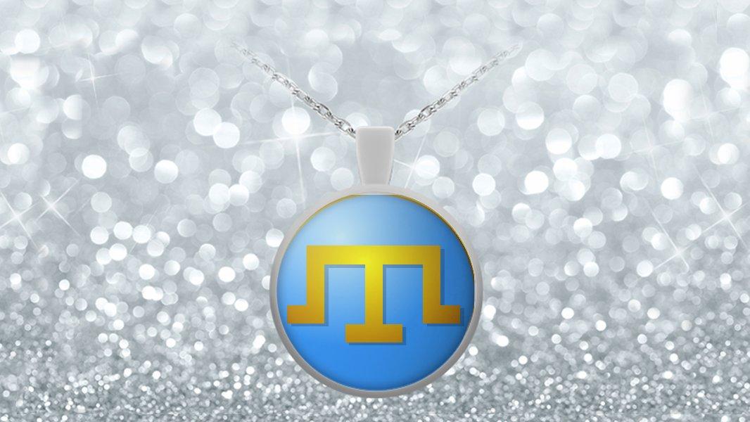 Tamga of Crimean Tatar Giray Dynasty - Necklace - Ukrainian Crimea, Ukraine