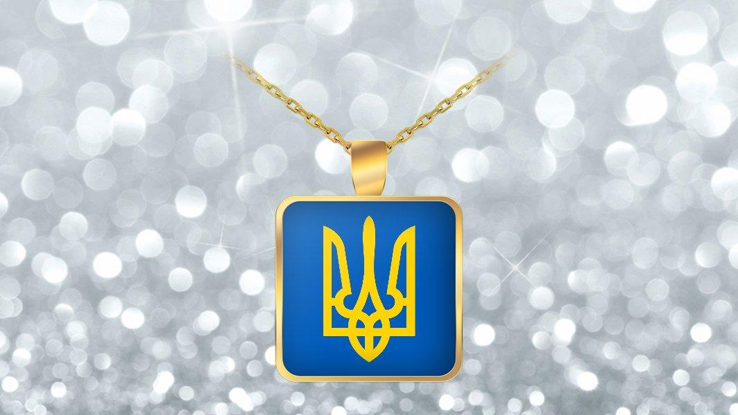 Tryzub (Yellow) v2 - Gold Plated Necklace - Patriotic Ukrainian Trident Ukraine