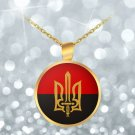 Stylized Tryzub And Flag - Gold Plated Necklace - Patriotic Ukrainian Trident