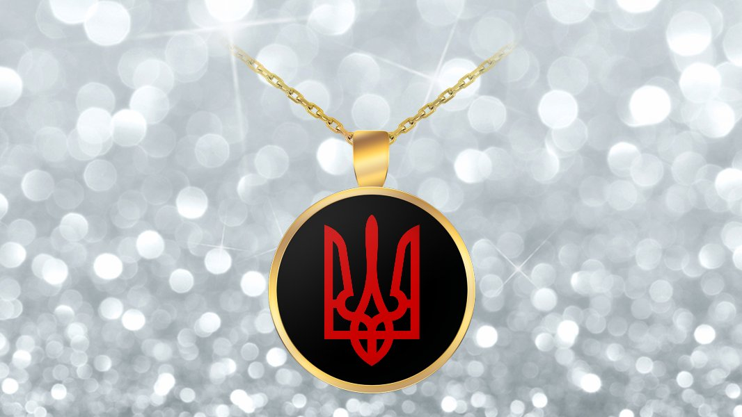 Tryzub (Red) - Gold Plated Necklace - Patriotic Ukrainian Trident Ukraine