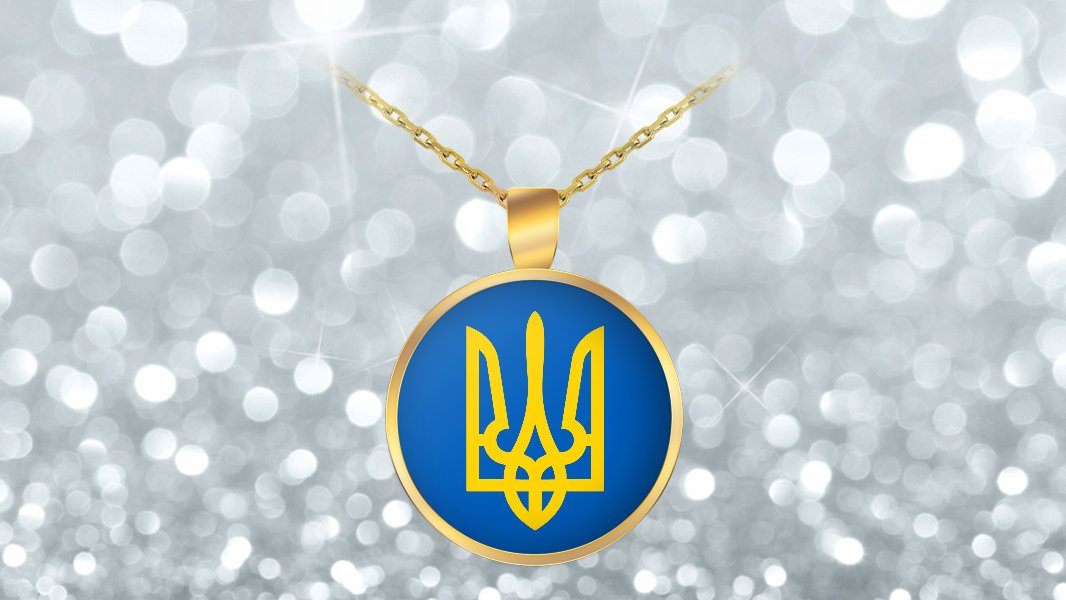 Tryzub (Yellow) - Gold Plated Necklace - Patriotic Ukrainian Trident Ukraine