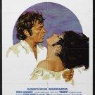 Boom (1968) - Elizabeth Taylor DVD