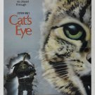 Cat´s Eye (1985) - Stephen King DVD