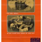 Ballad Of Cable Hogue (1970) - Jason Robards DVD